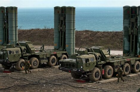 منظومة إس- 400 الروسية