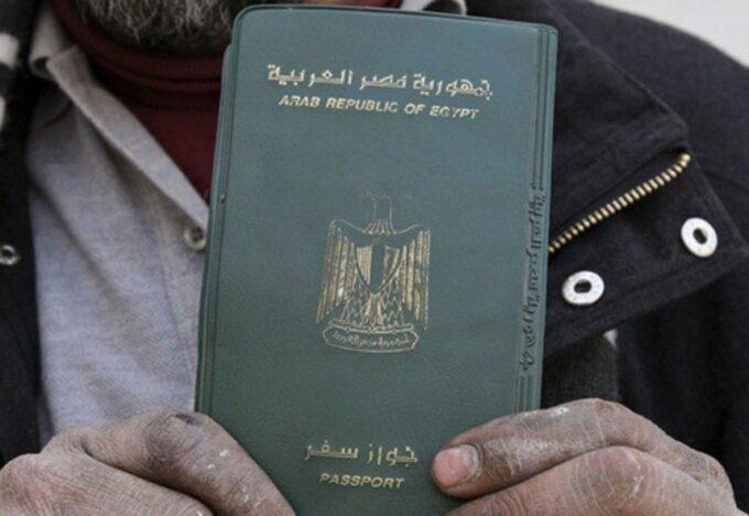 جواز-السفر