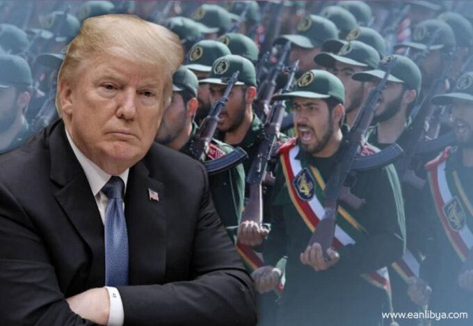 الحرس الثوري الإيراني - ترامب