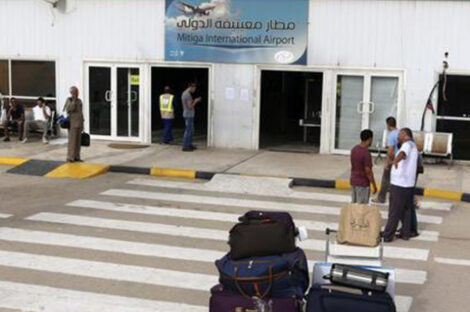 حكومة الوفاق.. قوات حفتر تستهدف مجدداً مطار معيتيقة بصواريخ غراد