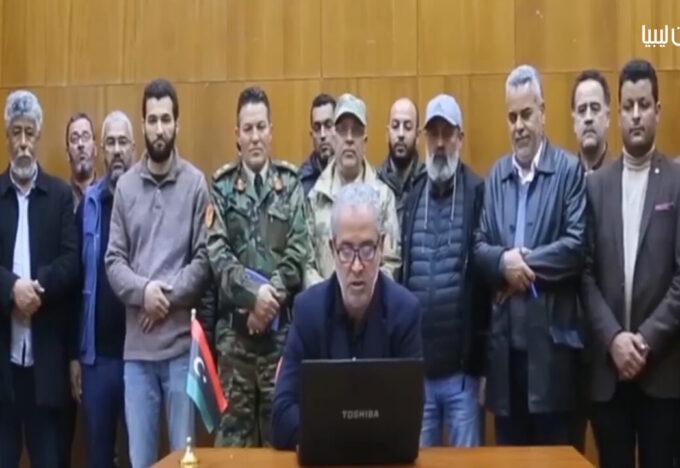 بيان المنطقة العسكرية طرابلس ومديرية أمن طرابلس