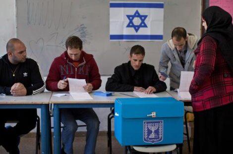 إسرائيل تستعد لثالث انتخابات خلال عام واحد