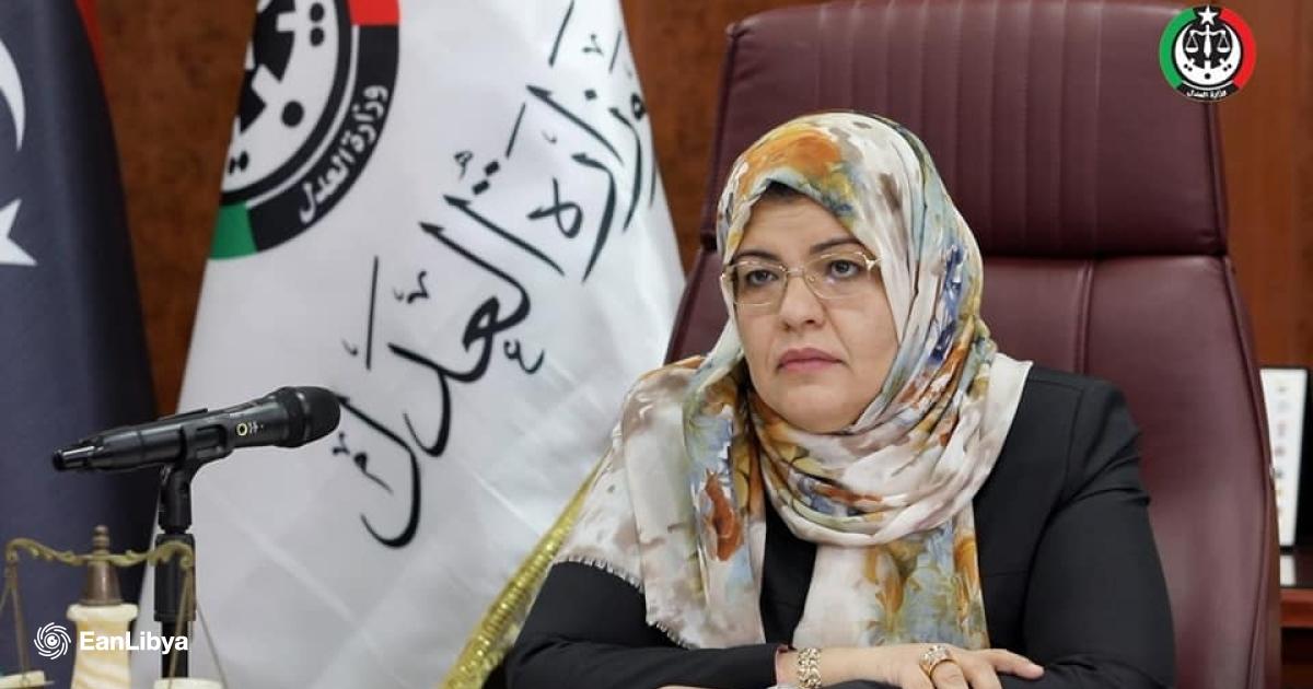 وزيرة العدل: تحقيق العدالة والمصالحة لن يتحقق إلا بالحد من مخاطر الصراع وإنهاء كافة التدخلات