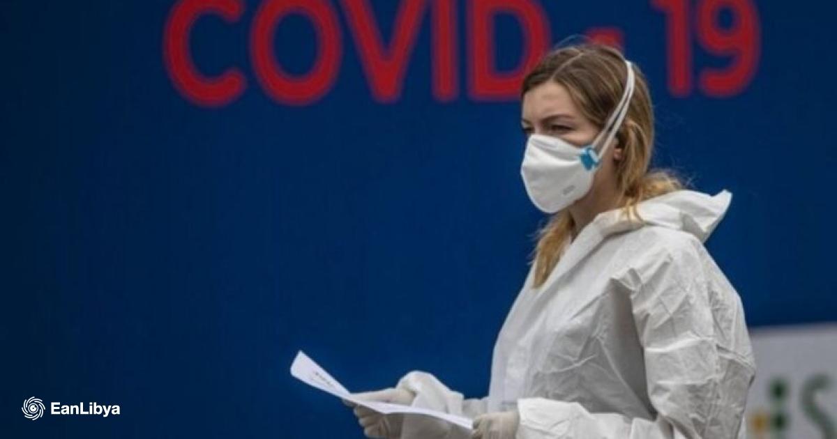 إصابات كورونا حول العالم تتجاوز حاجز الـ200 مليون حالة