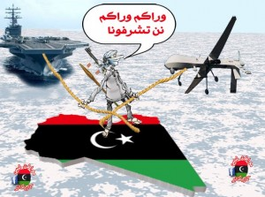 كاريكاتير: وراكم وراكم نن تشرفونا