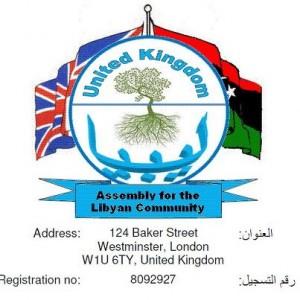 بيان تجمع الجالية الليبية بلندن بخصوص احداث بنغازي