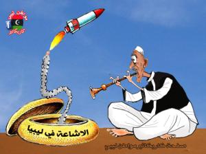 كاريكاتير: الاشاعة سلاح فتاك يتناقل بين الناس بسرعة