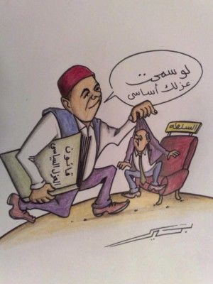 كاريكاتير لو سمحــت