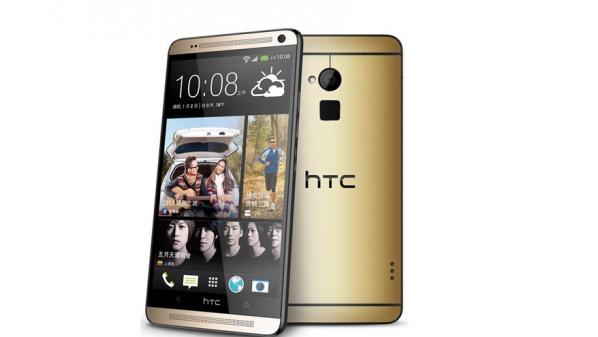Golden-HTC-One-max-598x337