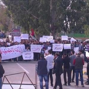 تظاهرات جامعة طرابلس - أرشيفية