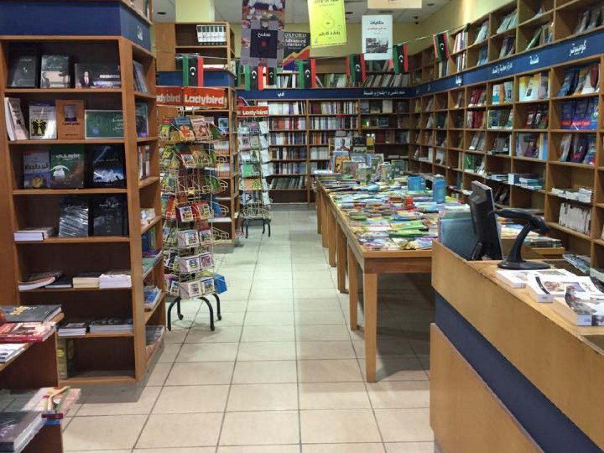 مكتبة الفرجاني تقفل أبوابها بسبب نقص في العمالة