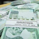 المرتب الليبي «1093 دينار» كحدّ أدنى