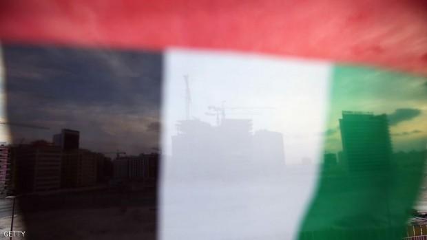 الإمارات قررت تخفيض تمثيلها الدبلوماسي في لبنان