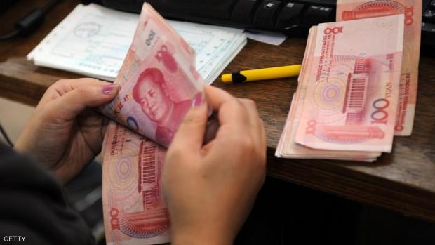 اليوان الصيني - أرشيفية