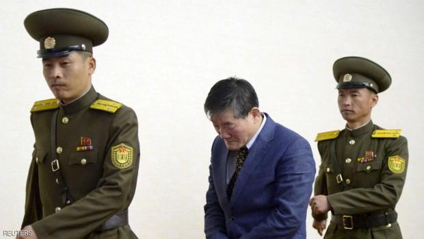 المعتقل الأميركي الكوري في قاعة المحكمة