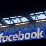 فيسبوك يُرسل تحذيرات للمستخدمين على 29 مليون مشاركة خرقت قواعده