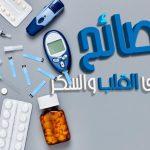 نصائح مهمة لمرضى القلب والسكر في رمضان لصيام صحي خالي من التعب