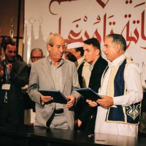 بالصور..شاهد ما جاء في ميثاق الصلح الذي تم توقيعه بين مصراتة وتاورغاء