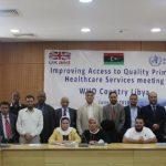 تحسين الوصول إلى «خدمات الرعاية الصحية الأولية» الجيدة في 5 يونيو 2018