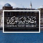 «عين ليبيا» تعتذر عن نشر خبر «مصرف ليبيا المركزي»