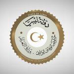 وزارة التعليم تُقرر استثناء شرط الرسوب في 3 مواد للدخول في الدور الثاني