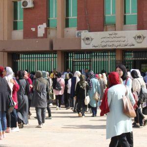 وزارة التعليم تُهمش بلدية إسبيعة والطلاب بدون تيار كهربائي ومياه للشرب