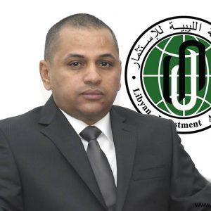 موقع «ديجتال ليبيا»: علي محمود يسيطر على قرارات المؤسسة الليبية للاستثمار