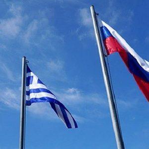 اليونان تُقرر طرد دبلوماسيين روس بسبب تدخلهم في شؤونها الداخلية