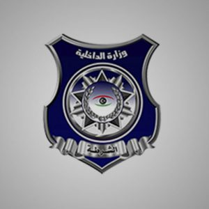 داخلية الوفاق ترفع حالة التأهب الأمني وتُعلن أن أجهزتها في حالة من النفير العام