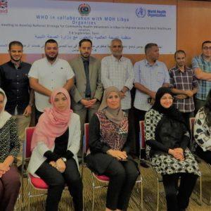 اجتماع لوضع استراتيجية وطنية للعاملين في صحة المجتمع في ليبيا