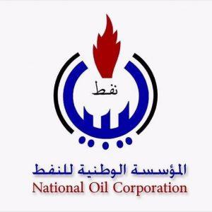 المؤسسة الوطنية للنفط تُتابع عملياتها بشكل طبيعي بعد الهجوم الإرهابي