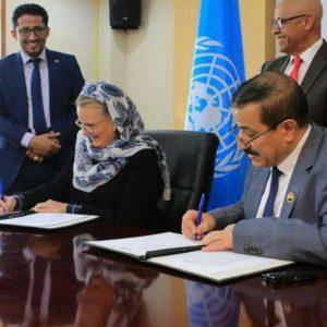 الأمم المتحدة تُبرم اتفاقاً مع الحوثيين!!