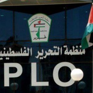 تقرباً لإسرائيل.. أمريكا تُفكر في إغلاق مكتب منظمة التحرير الفلسطينية في واشنطن