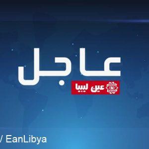 وزارة الداخلية بحكومة الوفاق الوطني تطلب من المواطنين الابتعاد عن أماكن الاشتباكات المسلحة التي تشهدها ضواحي مدينة طرابلس بطريق المطار.