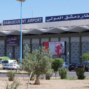 إسرائيل تستهدف بهجمات صاروخية محيط مطار دمشق الدولي