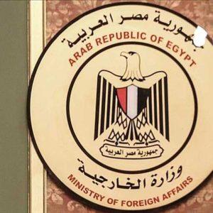 الخارجية المصرية تعتبر بيان الأمم المتحدة حول الإعدامات في مصر تجاوز غير مقبول