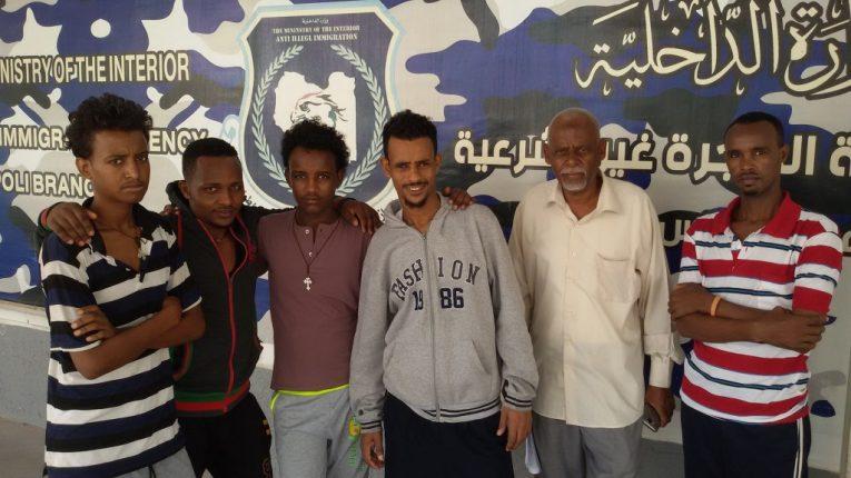 إيريتريا
