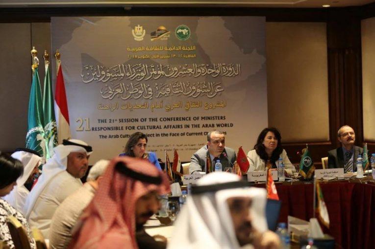 أعمال اجتماع اللجنة الدائمة للثقافة العربية بالقاهرة