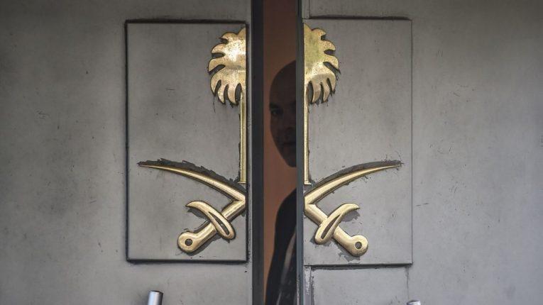 القنصلية السعودية في إسطنبول