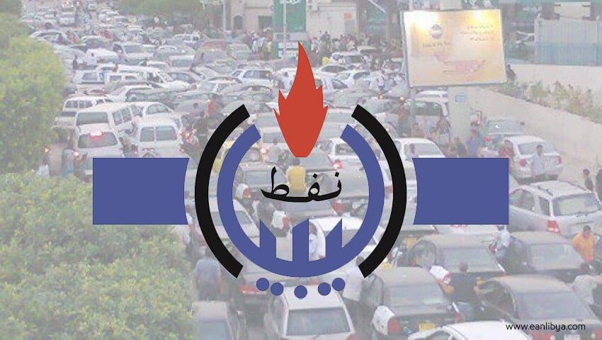البريقة: البنزين متوفر رغم تأثير انقطاع الكهرباء على ازدحام المحطات
