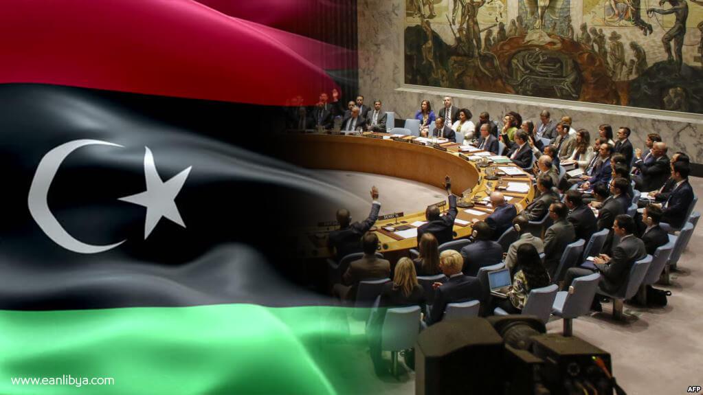 ليبيا مجلس الأمن