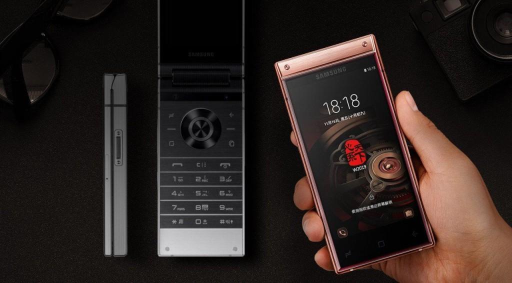 هاتف W2019