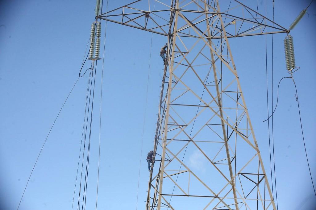 العامة للكهرباء