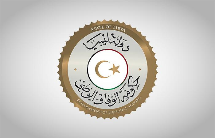 المجلس-الرئاسي-لحكومة-الوفاق-الوطني