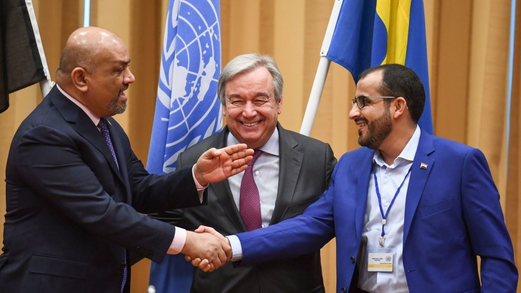 """""""إيران"""" تصف المحادثات اليمنية بأنها """"تبعث على الأمل"""""""
