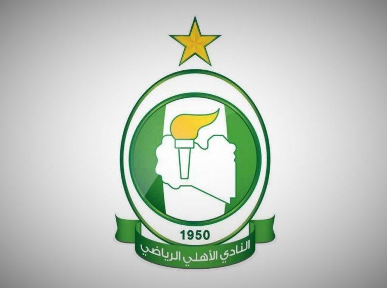 الأهلي-طرابلس