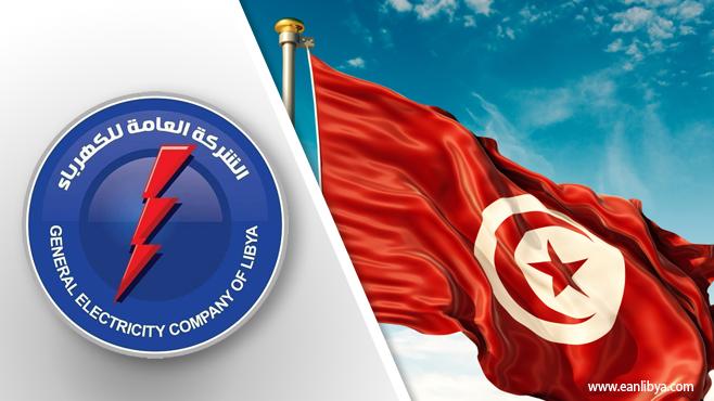 العامة للكهرباء تنفي تصدير الطاقة الكهربائية إلى الشبكة التونسية