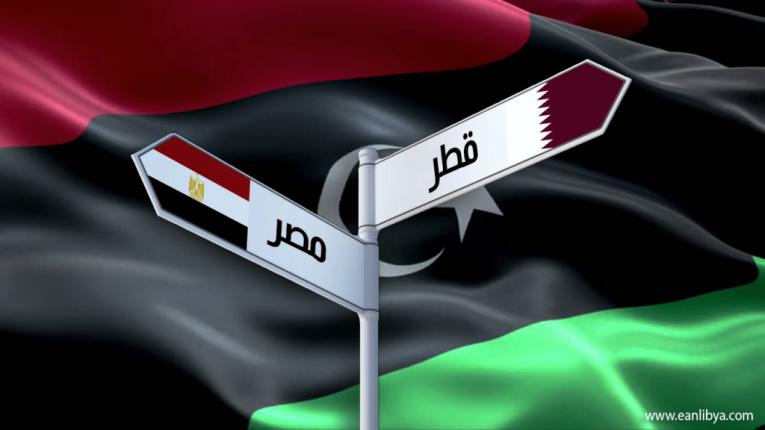 قطر ومصر