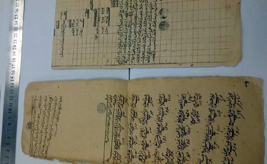 مخطوطات ليبية مسروقة