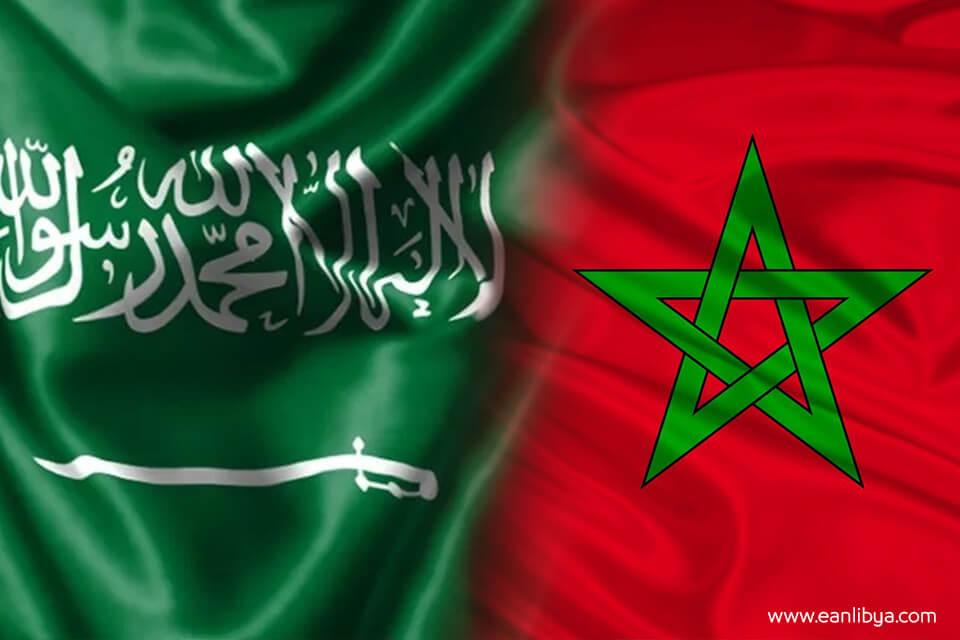 المغرب السعودية